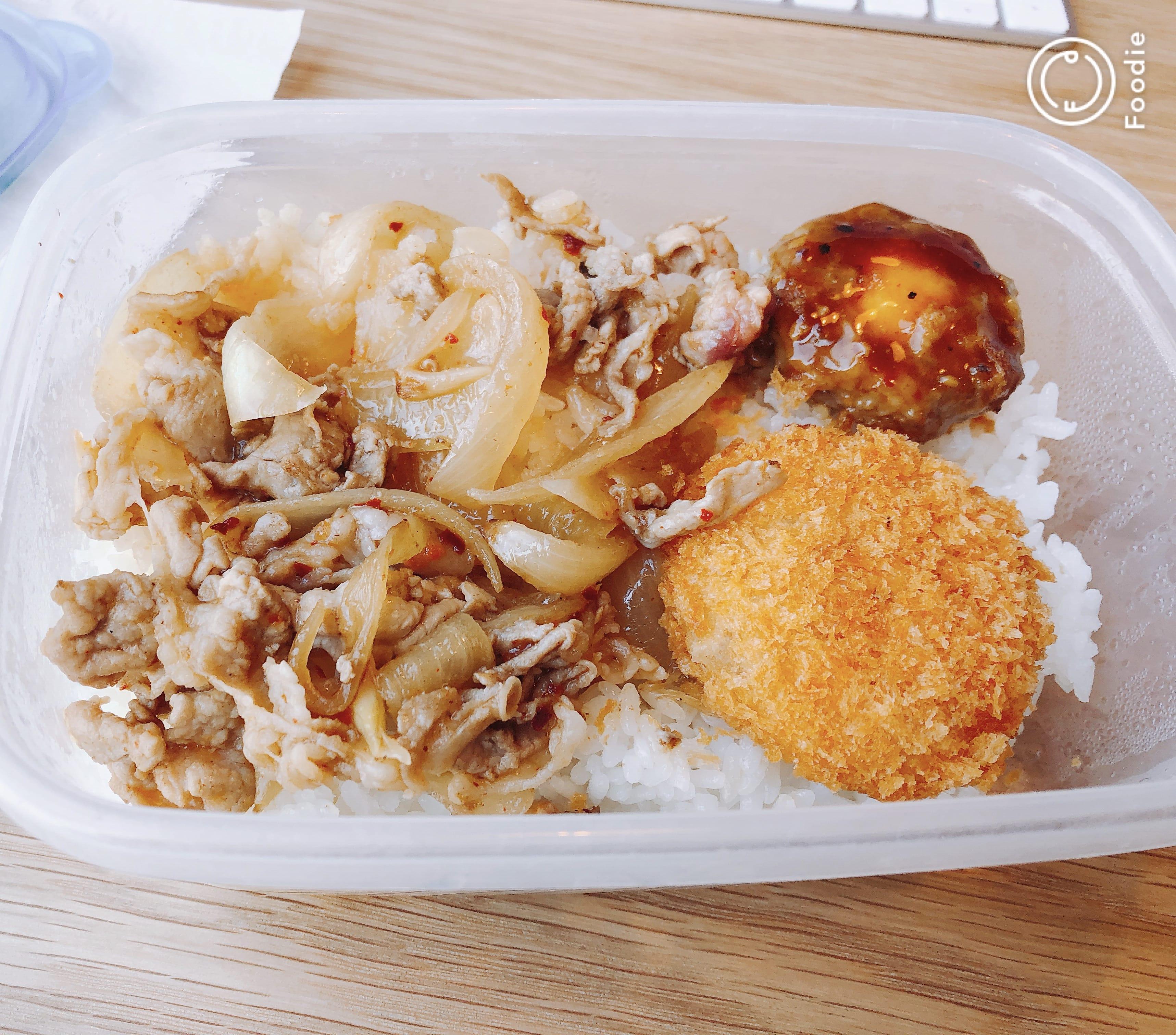 豚肉と玉ねぎの生姜炒め弁当